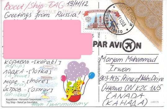 2012-12-04 Russia b