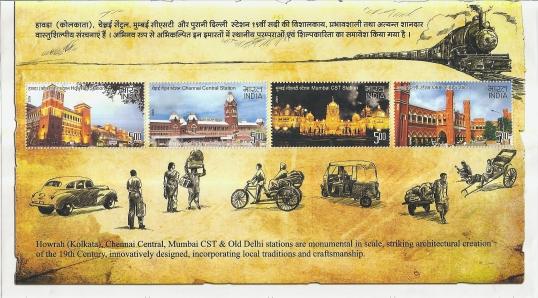 2013-03-28 India (2)
