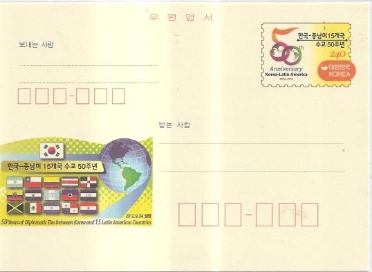 2013-04-01 Japan (2)
