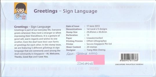2013-07-02 Singapore 1b