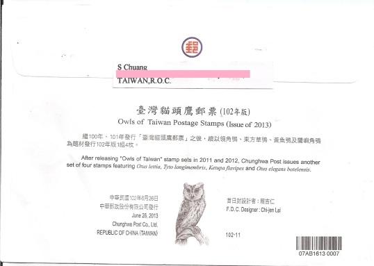 2013-07-10 Taiwan b